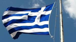 grecja reformy