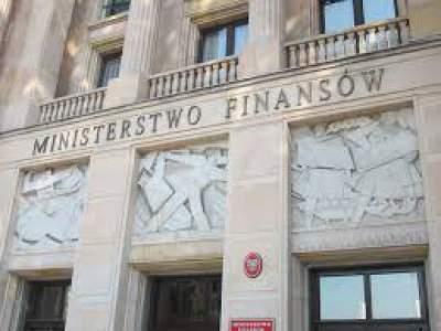 Przetarg na obligacje skarbowe odwołany